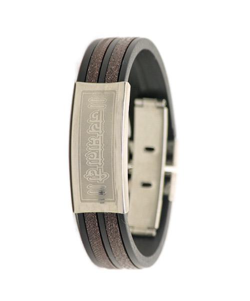 Jai Mata Di silicone bracelet.